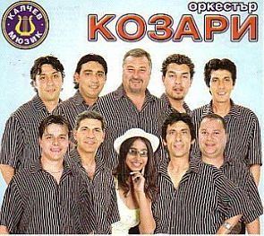 ork.kozari