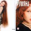 ХОРО СЕ ВИЕ - 1998