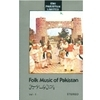 Folk Music Of Pakistan Vol 1