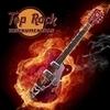Top Rock Instrumentals