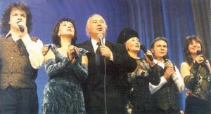 Фамилия Тоника, снимка от Коледния концерт в Зала 1 на НДК, 1999г.