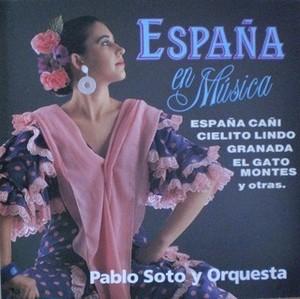 Испанска музика