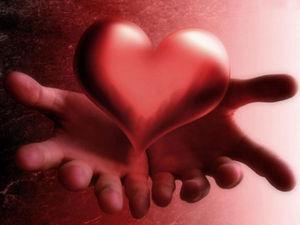 Сърцето ти ...