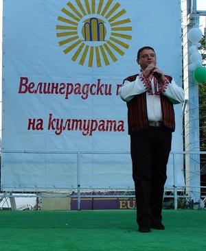 Велинград 2011- Велинградски празници