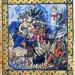 Αλληλούια - Βυζαντινών μουσική