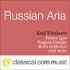 Sergey (Vasil'yevich) Rachmaninov