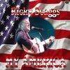 Ricky Scaggs