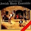 Akiva Ben-Horin and his Jewish Music Ensemble