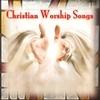 The Praise & Worship Singers