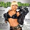 Gaga отново на корица