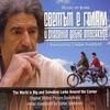 Симфоничен орк. с диригент Григор Паликаров