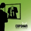 Capdown