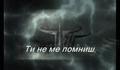 Evanescence - Taking Over Me [с Превод и готик картинки]